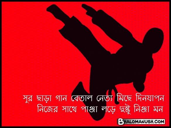 20120902-131959.jpg